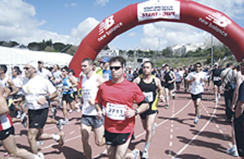 half marathon 224 88 (photo credit: Mark Albom)
