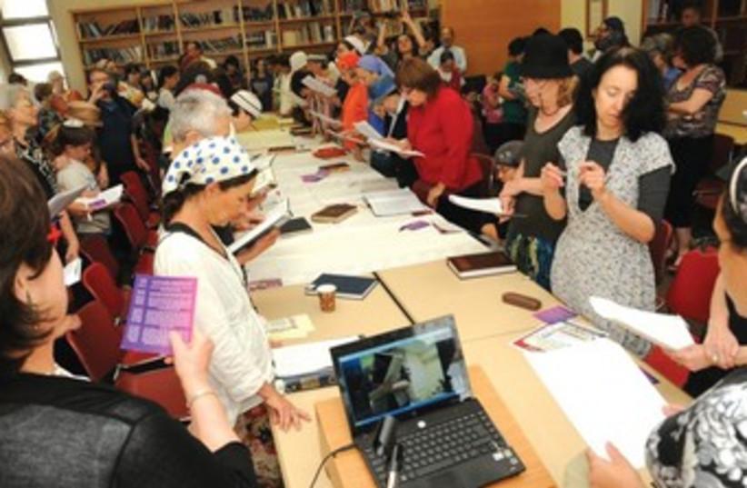 Women at Matan institute 370 (photo credit: Courtesy Matan)