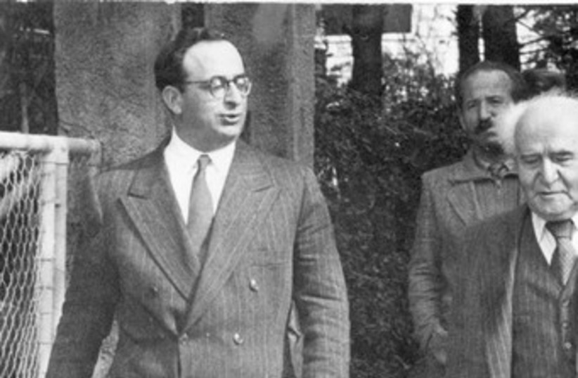 Yitzhak Navon and Ben Gurion 370 (photo credit: P. Schlesinger)