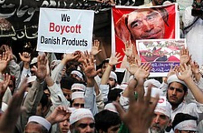 pakistan koran protest  (photo credit: )