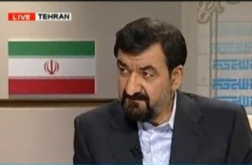 Mohsen Rezaei 370 (photo credit: Screenshot)