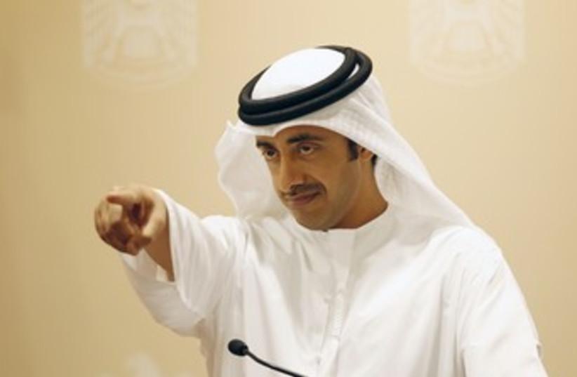 UAE FM Sheikh Abdullah bin Zayed al Nahayan (photo credit: REUTERS/Jumana El-Heloueh)