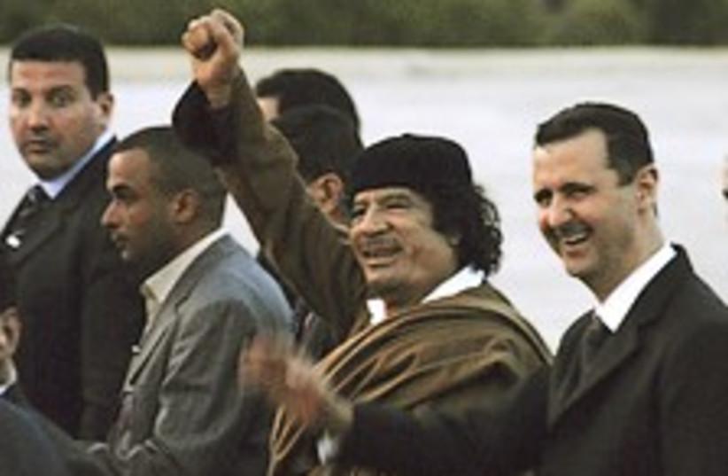 Gadhafi Assad 224.88 (photo credit: AP)