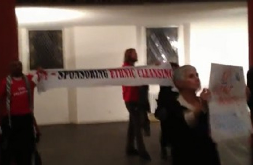 ACTIVISTS DISRUPT a Gevatron benefit concert in Berlin 370 (photo credit: YouTube Screenshot)
