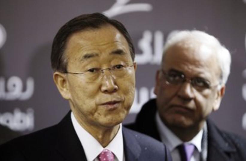 Ban Ki-moon, Saeb Erekat 370 (photo credit: REUTERS/Ammar Awad)