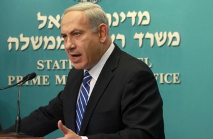 Prime Minister Binyamin Netanyahu calls early elections 370 (photo credit: Marc Israel Sellem)