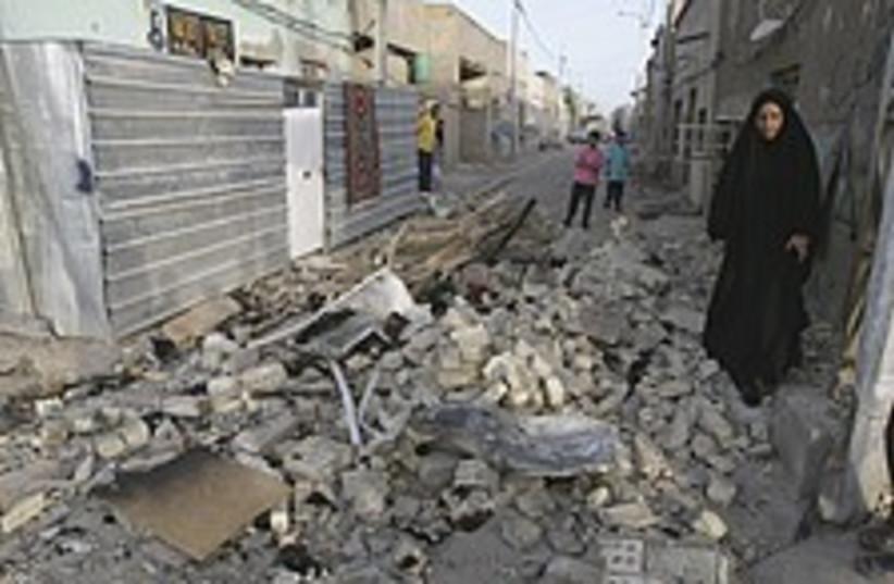 iraq air strike 224.88 (photo credit: AP)