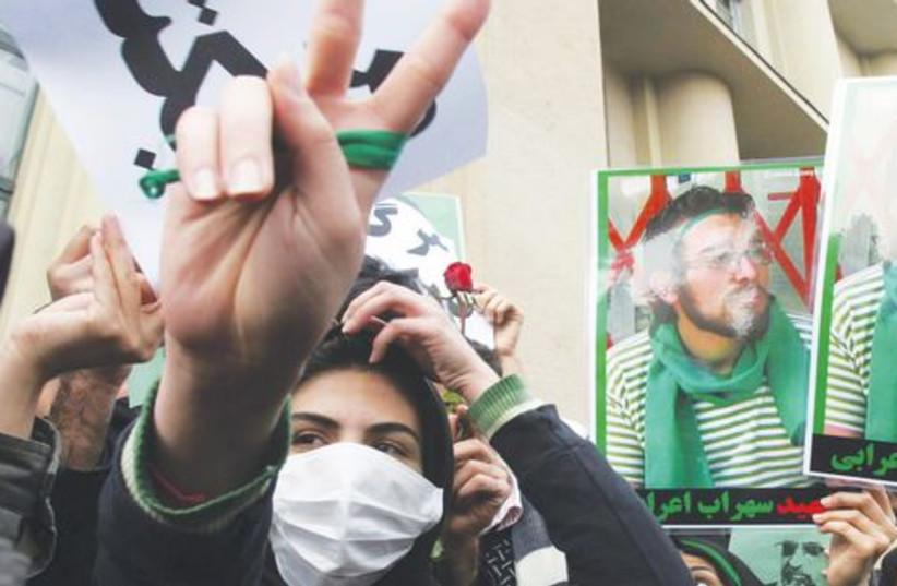 Iran : un gâchis imperial (photo credit: Reuters)