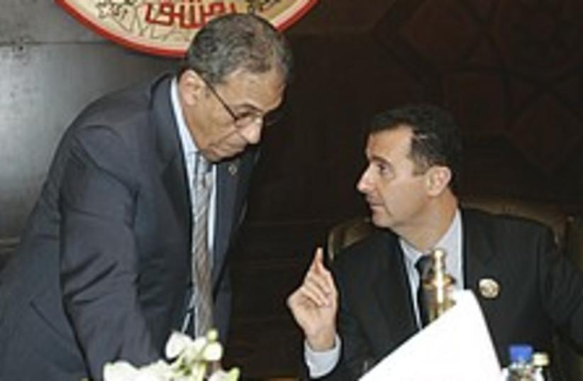 Assad Moussa 224.88 (photo credit: AP [file])