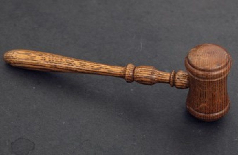 Gavel from Reuters 370 (photo credit: REUTERS/Chip East)