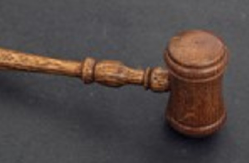 Gavel from Reuters 150 (photo credit: REUTERS/Chip East)