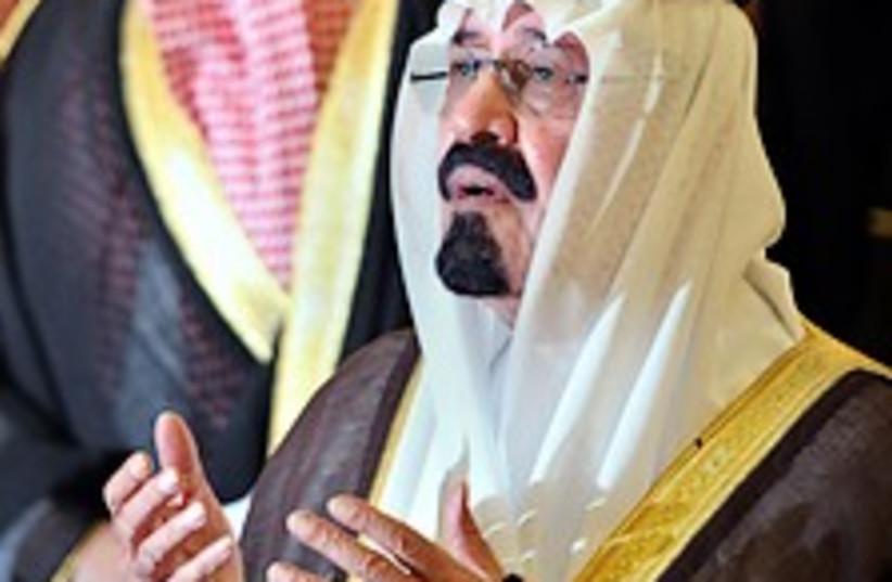saudi abdullah 224.88 (photo credit: AP)