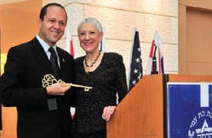 A talk with Hadassah's national president (photo credit: courtesy of Hadassah Women's Zionist Organization )