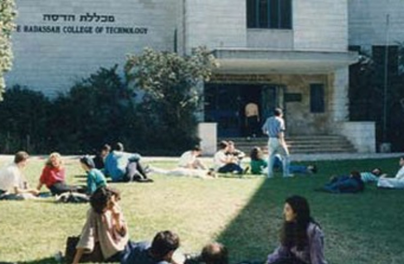 Hadassah's role in education (photo credit: courtesy of Hadassah Women's Zionist Organization )
