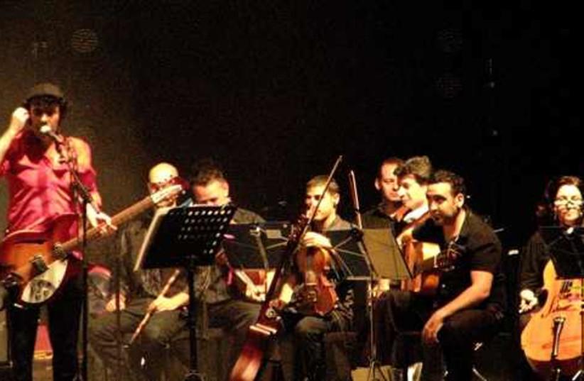 knesiyat hasechel with Andalus Orchestra (photo credit: Deborah Danan)