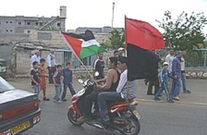 land day 224.88 (photo credit: Yaakov Lappin)