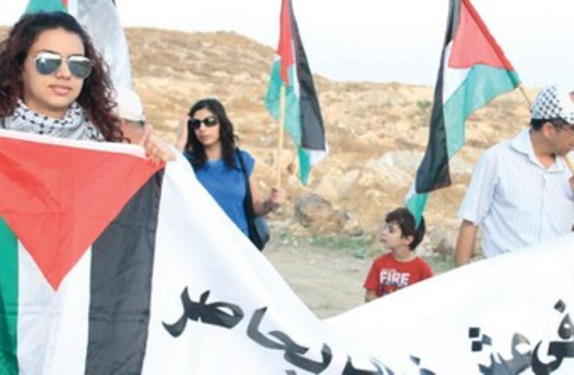Shadma Protest 370 (photo credit: Tovah Lazaroff)