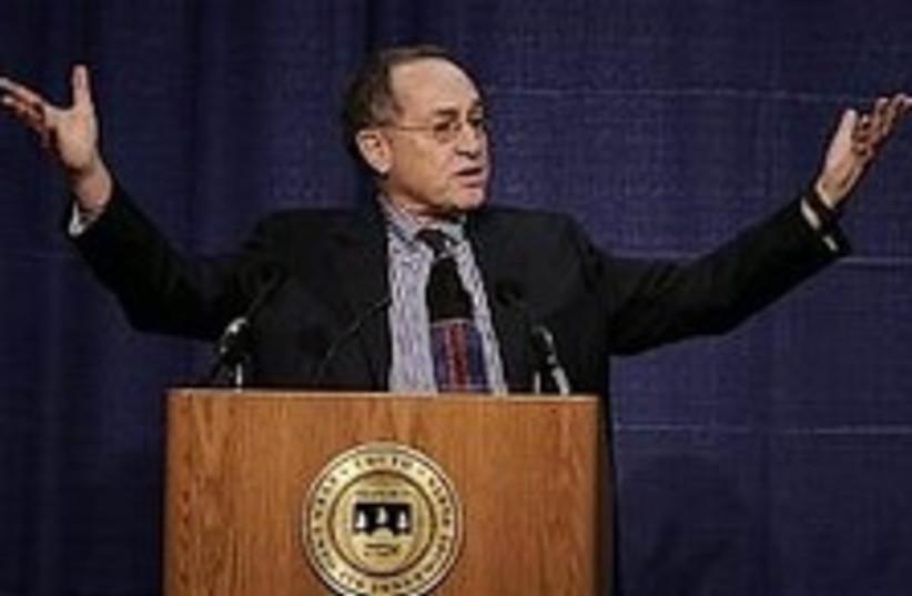 Dershowitz 88-224 (photo credit: )