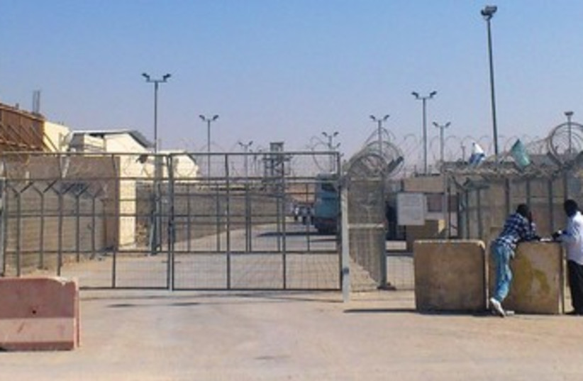 Saharonim Prison 370 (photo credit: Ben Hartman)