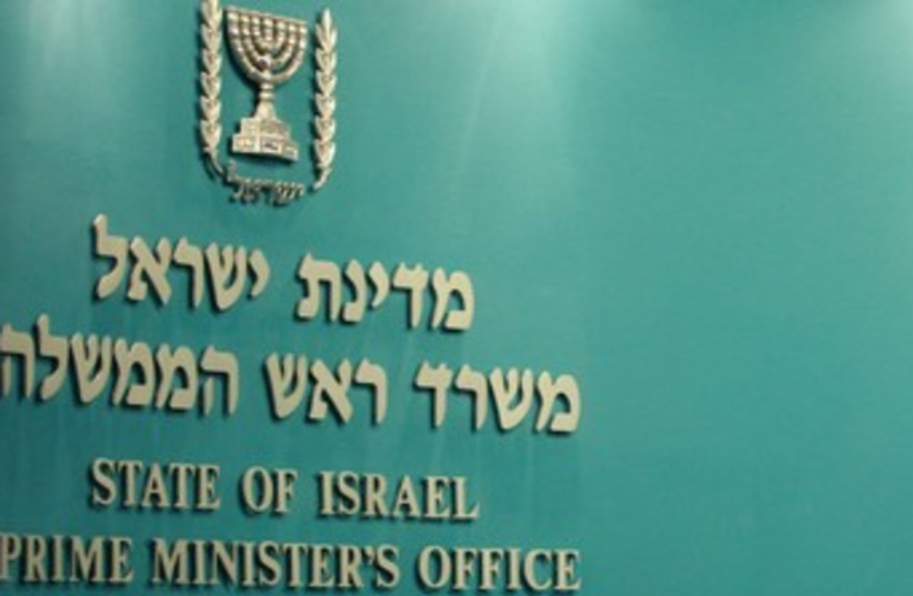 Prime Minister's Office (photo credit: Marc Israel Sellem/The Jerusalem Post)