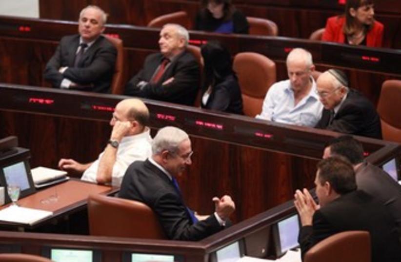 Knesset votes to dissolve itself 370 (photo credit: Marc Israel Sellem/The Jerusalem Post)