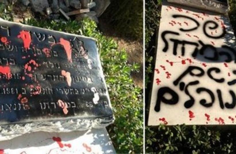 Moshe Dayan Grave Grafitti 370 (photo credit: Courtesy Israel Police)