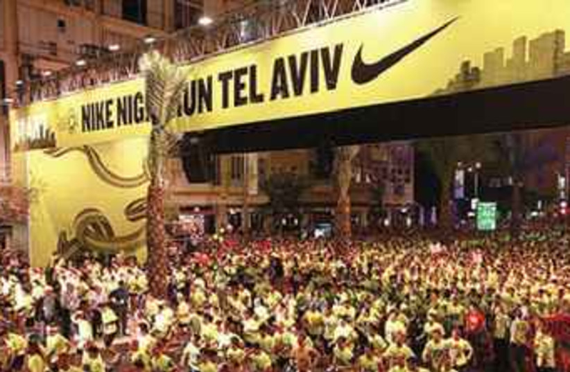 Nike nightrun (photo credit: Courtesy)