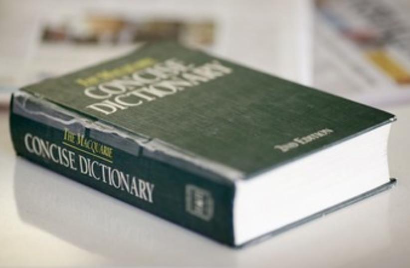 The Macquarie Concise Dictionary 370 (R) (photo credit: Tim Wimborne / Reuters)