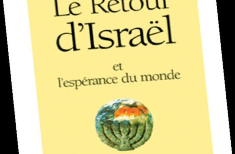 retour israel 1710 521 (photo credit: Jerusalem Post)