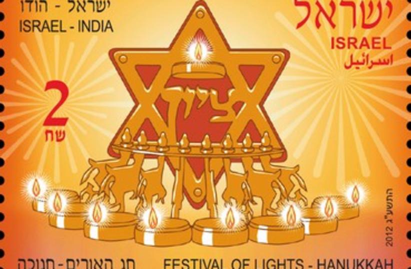 India Israel Stamps 370 (photo credit: Aylon Bhinjekar Samson)