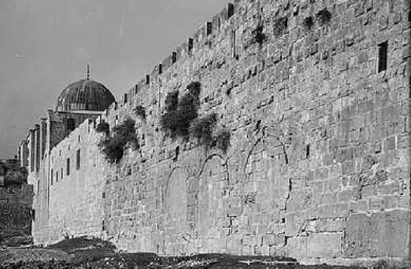 """""""Hulda Gates"""" on the southern side of Jerusalem's"""