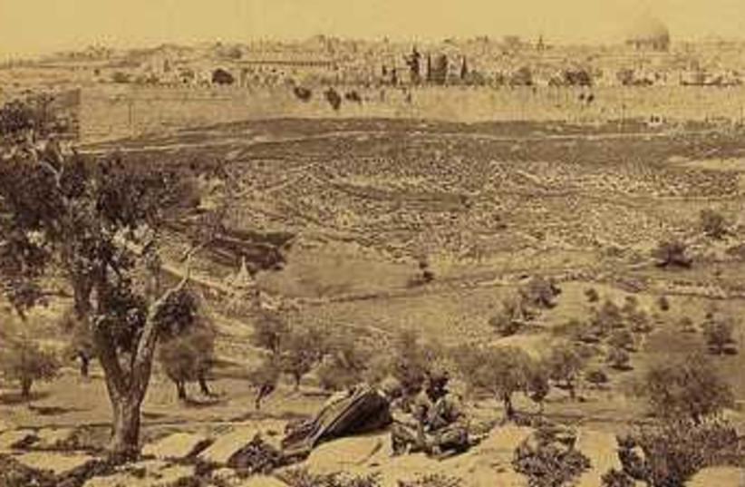 Israeli history photo of the week: Sealed Gates  (photo credit: American Colony-Jerusalem-Photo Dept.)