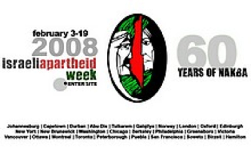 israel apartheid (photo credit: Screenshot: www.apartheidweek.org)
