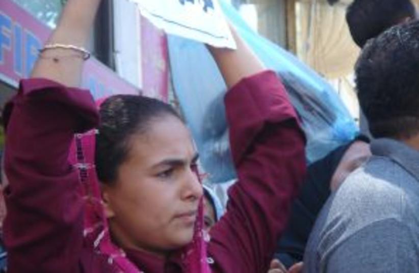 egypt protest 298 (photo credit: Orly Halpern)