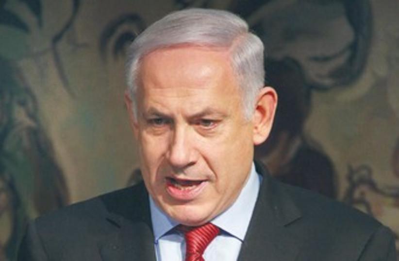 Netanyahu making a speech 370 (photo credit: Marc Israel Sellem/The Jerusalem Post)