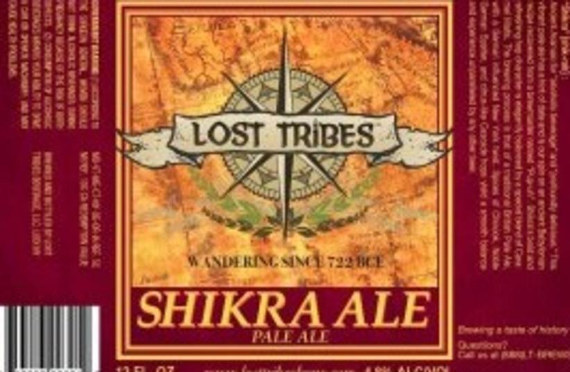 Lost tribes beer 370 (photo credit: Lost Tribes Beverage)