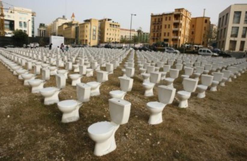 Toilets 370 (photo credit: REUTERS/Jamal Saidi)