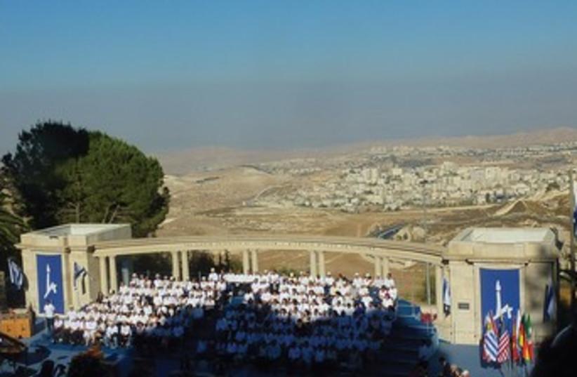 Students receive degrees at The Hebrew University of J'lem (photo credit: Seth J. Frantzman)