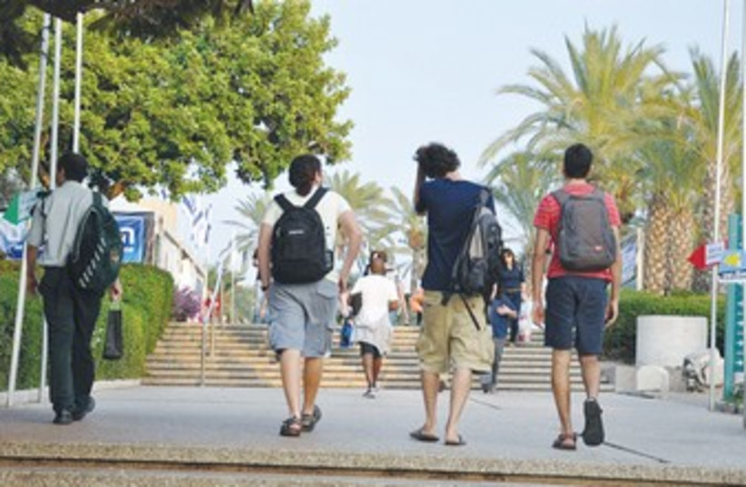 Students at Tel Aviv University 370 (photo credit: Danielle Ziri)