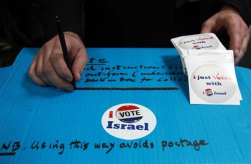 Americans in israel cast their ballots (photo credit: Marc Israel Sellem)