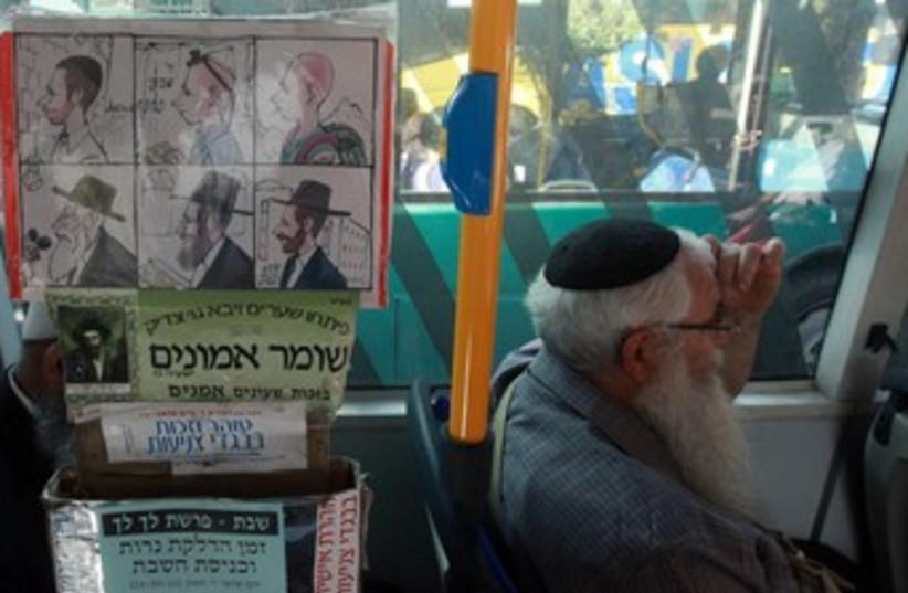 Haredi bus 370 (photo credit: Marc Israel Sellem)