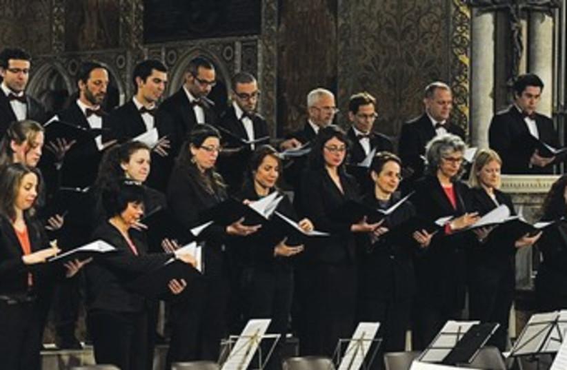 Choral Fantasy (photo credit: Lilach Peled Charny)