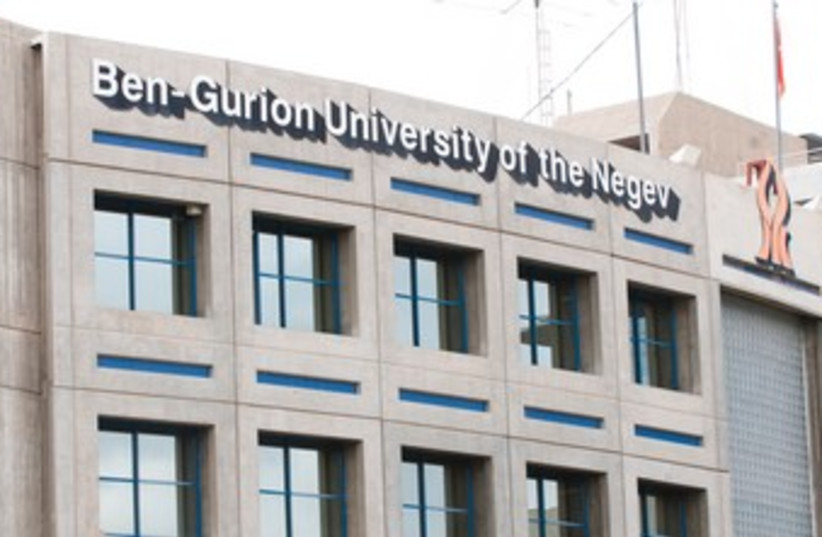 Ben Gurion University 370 (photo credit: Courtesy of Ben Gurion University)
