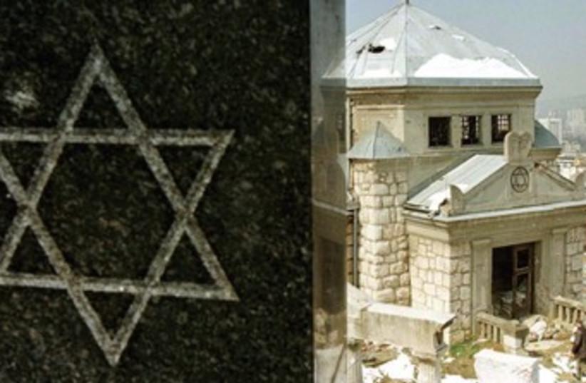 Jewish cemetary in Sarajevo 370 (photo credit: REUTERS)