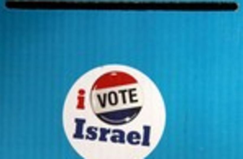 IVoteIsrael ballot box 150 (photo credit: Marc Israel Sellem/The Jerusalem Post)