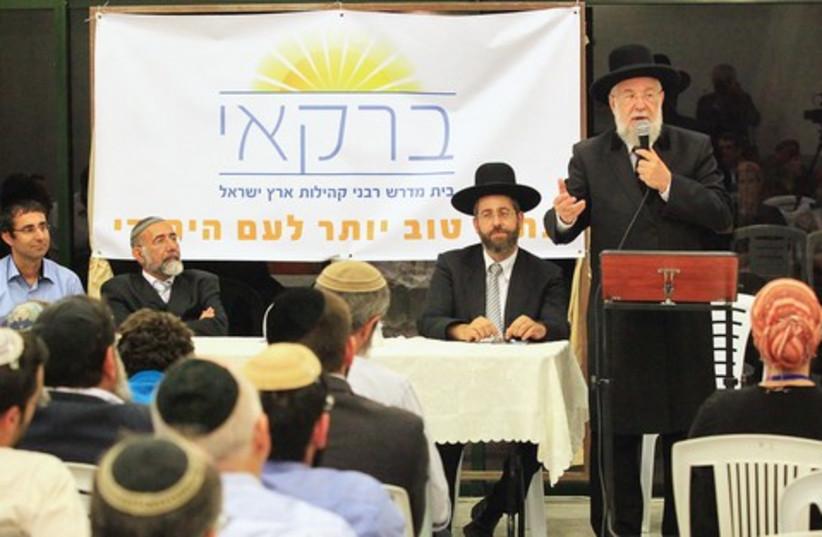 Chief rabbi Yisrael Meir Lau 521 (photo credit: Courtesy)