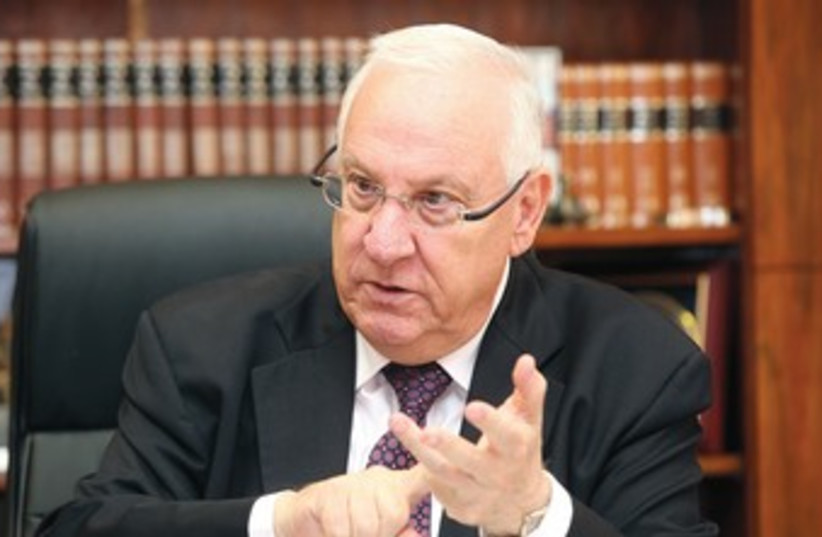 Knesset Speaker Reuven Rivlin 370 (photo credit: Marc Israel Sellem)