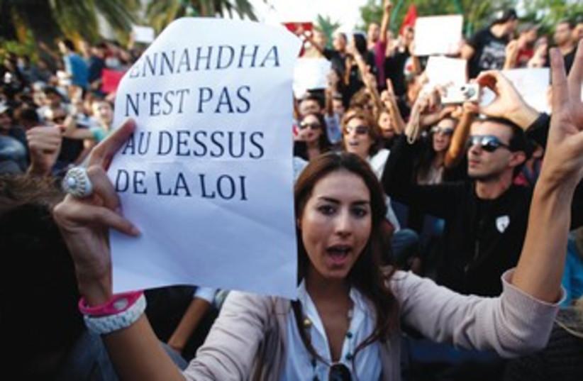 Anti Ennahda protest Tunisia 370 (photo credit: Zohra Bensemra /Reuters)
