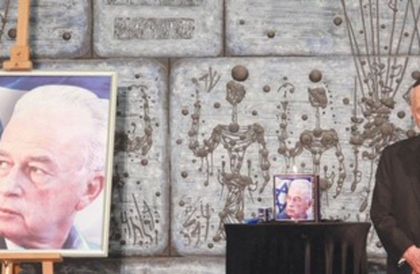 Peres stands by commemorative poster for Rabin 370 (photo credit: Marc Israel Sellem/The Jerusalem Post)