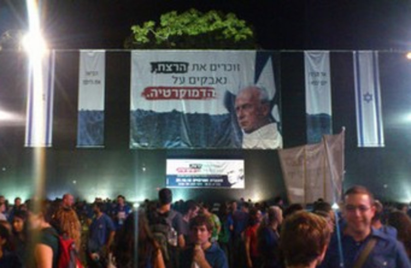 Thousands attend Yitzhak Rabin annual memorial 370 (photo credit: Ben Hartman)